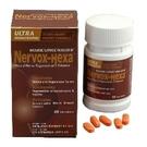 Nervox-HexaR 神激醇 膜衣錠...