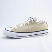 Converse ALL STAR 低筒帆布鞋 再生材質 167646C 男女款 奶茶色【iSport愛運動】