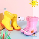 兒童雨鞋防水雨靴塑膠雨鞋【橘社小鎮】