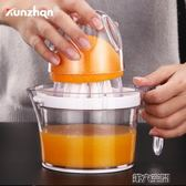 榨汁機 手動榨汁機學生多功能簡易家用水果壓橙器迷你小型炸檸檬杯便攜擠 第六空間 igo