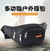 【快出】胸包 新款收銀生意腰包男女戶外多功能運動手機腰包防潑水耐磨斜背