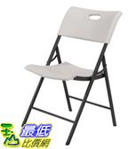 [COSCO代購] W2000202 Lifetime 塑膠折疊椅#80681 2入
