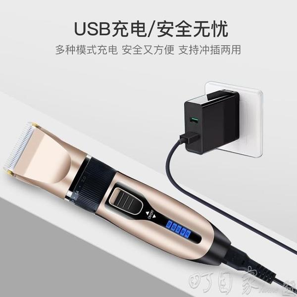 理發器電推剪頭髮USB充電式電推子神器自己剃發電動剃頭刀家用 交換禮物