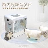Gray Cat寵物全自動烘干機烘干箱貓咪狗狗洗澡吹毛吹水寵物吹風機吹毛機吹毛器烘乾箱