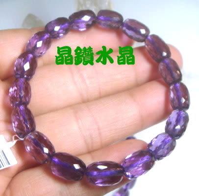 天然紫水晶手鍊鑽石切割角度橢圓形~亮透度超棒 送禮物/附禮盒*免運費