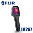 FLIR TG267紅外線熱像儀 熱顯像...