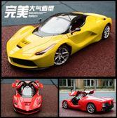 遙控汽車 超大型可開門方向盤充電動賽車男孩兒童玩具跑車模型 QG1721『樂愛居家館』