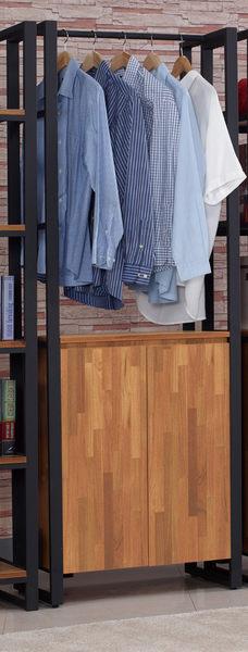 【森可家居】韋伯2.3尺雙門單吊衣櫃 7JF023-5 衣櫥 LOFT復古工業風 木紋質感 開放式