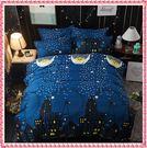 《小城故事》百貨專櫃精品雙人薄床包被套四件組 100%MIT台製舒柔棉-(5*6.2尺)