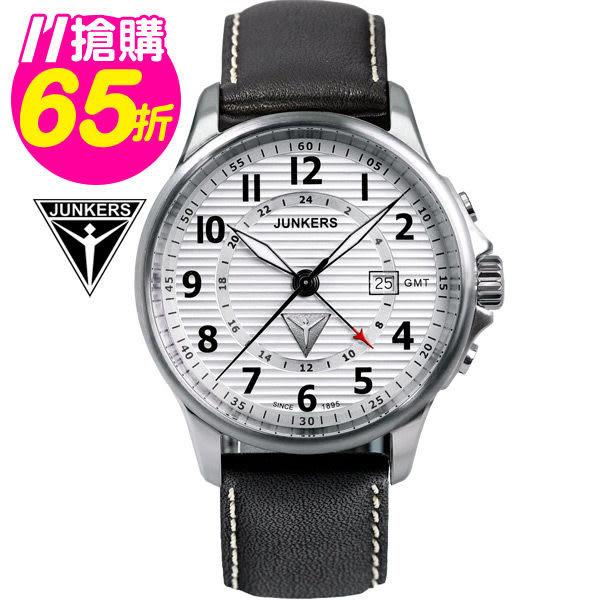 ▼65折▼【Junkers】老姑媽系列TANTE JU 經典波紋錶盤雙時區防水10ATM錶6848-1