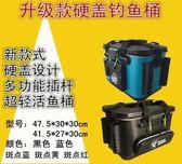 磯釣打粉餌料桶 打餌箱 一體成型活魚桶 多功能魚護桶防水釣魚箱 英雄聯盟igo