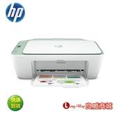 登錄送7-11$100~ HP Deskjet 2722 相片噴墨多功能事務機 ( DJ2722)