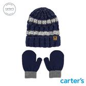 【美國 carter s】 條紋毛帽2件組-(附手套)