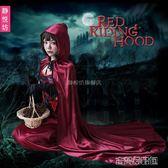 萬圣節服裝小紅帽cos服裝成人女角色扮演吸血鬼公主長裙披肩斗篷 古梵希