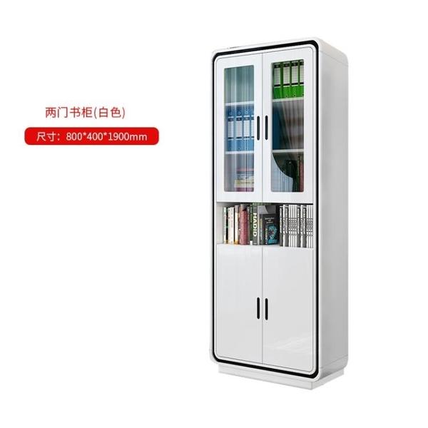 書架 現代簡約三門書櫃書桌書架自由組合 書房烤漆玻璃門簡易家具櫃子 星河光年DF