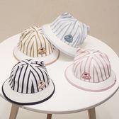 嬰兒帽子夏季薄款遮陽帽6個月0男童漁夫帽12寶寶防曬1歲夏天3兒童 免運直出 交換禮物