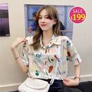 BOBO小中大尺碼【238】寬版復古食物印花短袖襯衫 現貨