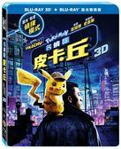 【停看聽音響唱片】【BD】名偵探皮卡丘 3D+2D 雙碟版