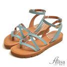 專櫃女鞋 夾腳交叉踝釦平底涼鞋-艾莉莎Alisa【2341077】水藍色下單區
