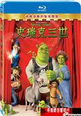 【停看聽音響唱片】史瑞克三世 Shrek The Third