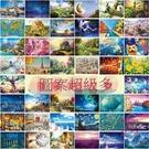 1000片木質大型拼圖成年人減壓兒童益智玩具風景超難拼圖【櫻田川島】