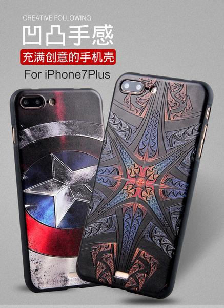 蘋果 Iphone 7plus MyColor 男款 3D立体浮雕硅胶保护软壳  Iphone 7 Plus保護套新款簡約卡通可愛軟殼
