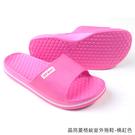 【333家居鞋館】Fun Plus+ 晶亮菱格紋室外拖鞋-桃紅色