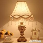 床頭燈 檯燈歐式臥室床頭燈 北歐簡約現代創意溫馨浪漫美式復古暖光結婚 Cocoa YTL