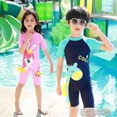 兒童泳衣女連體女童小童男童中大童游泳衣韓國可愛寶寶小公主泳裝 快速出貨