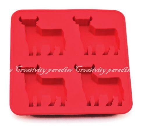 紅牛造型冰塊製冰盒冰格