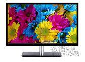 17 19 20 22 24 27寸液晶電腦顯示器電視機LED高清顯示屏 監控PS4igo  衣櫥の秘密
