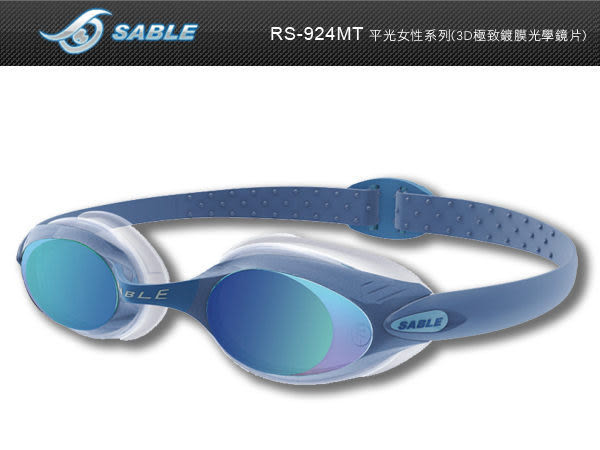 SABLE 黑貂 女性平光鏡片泳鏡-藍(防霧 防眩光強光 3D鍍膜≡排汗專家≡