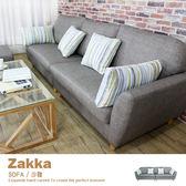 沙發 四人位 貓抓皮款 鄉村風 丹麥北歐原素【A11】品歐家具