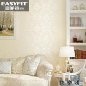 臥室壁紙美式簡約現代客廳背景墻紙