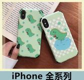 iPhone 系列 卡通小恐龍 X 7 8 Plus Xs Max 6s  蠶絲紋 動物 可愛 浮雕殼 全包四角防摔軟殼 手機殼