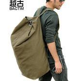 越古帆布包包雙肩包男士大容量旅行背包水桶包戶外登山包男包女包 ATF 錢夫人小鋪