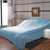 沙發防塵布蓋布床防塵罩家具遮灰布擋塵布防塵布防塵蓋巾    提拉米蘇