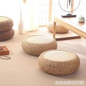 日式藤編蒲團坐墩圓形榻榻米墊子草編茶坐墊地上打坐禪修墊地墊 居家物語