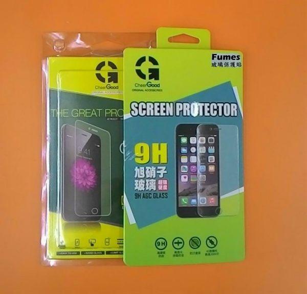 【台灣優購】全新 ASUS ZenFone 2.ZE550ML.ZE551ML 專用GT玻璃保護貼 疏水疏油 防刮防裂~優惠價129元