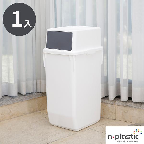 韓國 Nplastic 垃圾桶 收納箱 回收桶【G0022】Ordinary 簡約前開式回收桶60L(兩色) 韓國製 收納專科