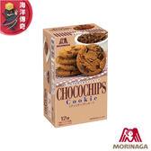 【海洋傳奇】【日本出貨】森永 巧克力脆片餅乾 12枚入【5盒組】