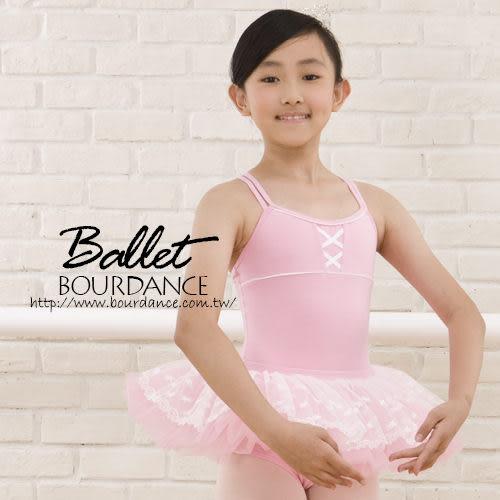 *╮寶琦華Bourdance╭*專業芭蕾舞衣☆兒童芭蕾★安妮公主吊帶舞衣【BDW13B54】