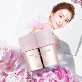 【現貨】韓國 HANSKIN 金泰希粉紅玫瑰素顏霜 二代EX版 50ml【Miss.Sugar】【F100066】