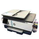 【加裝連續供墨系統+癈墨裝置】HP OfficeJet Pro 8020 多功能事務機