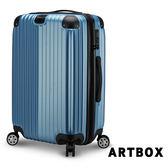 【ARTBOX】月半星宿 29吋PC磨砂霧面可加大行李箱 (冰藍)