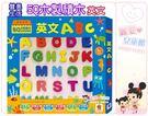 麗嬰兒童玩具館~雙美生活-5Q木製積木配對組.益智遊戲板(英文/數字)質優圓潤.ST
