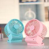 USB風扇 加大6寸卡通雙葉靜音風扇桌面床上宿舍辦公室迷你usb風扇小電風扇 莫妮卡小屋