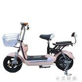 電動自行車成人鋰電電瓶車名島小型電動踏板車迷你電動車 小艾時尚.igo