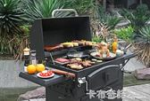 燒烤世家赫伯燒烤爐木炭別墅庭院 bbq烤肉爐子家用燒烤架戶外全套 卡布奇諾igo