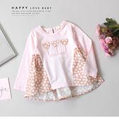 寶寶 甜美小花粉紅拼接上衣 碎花 愛心 可愛 公主 秋冬童裝 寶寶上衣 寶寶長袖 寶寶棉T 寶寶T恤